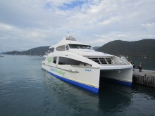 Shute harbour ferry