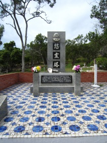 Japanese graves on Thursday Island